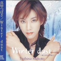シングルCD【Winter dust】