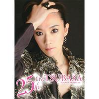 25周年 Live TSUBASA To be to be more to be パンフレット