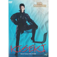 DVD【THE LIVE 2005 KISEKI】