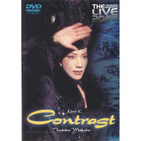 DVD【THE LIVE 2002 LIVE C -Contrast-】