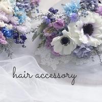 hair accessory(オーダーメイド ヘアパーツ)