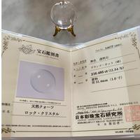 Mizu様 水鏡の水晶球