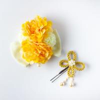 HA-0343 成人式 卒業式 お花 髪飾り 和風オリジナル髪飾り 黄色 ベージュ ダブルデザイン 金組紐 垂れ飾り 日本製