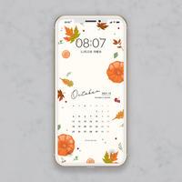 【10月】もみじの葉っぱが色づく秋にぴったり スマホ壁紙カレンダー @hanapla