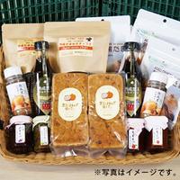 ギフトセット59 / 健康自然食品 / 重量:3165g