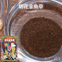 切花金魚草ミックス / 送料込 種セット 5g ギフト