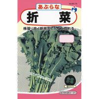 折菜 / 送料込 14g ギフト