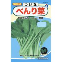 タキイ育成べんり菜 / 送料込 9g ギフト