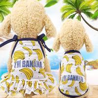お買得 春夏 バナナとパイナップル柄のタンクとワンピ 送料無料