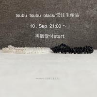 tsubutsubu  black  or   white [受注生産品/オンライン限定]