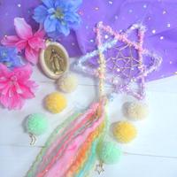 dream catcher☆start pastel☆