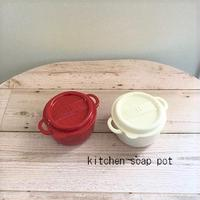 Pot入りkitchen soap(小)