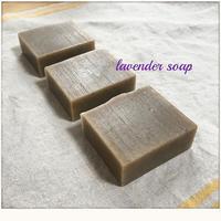 濃厚Lavender soap (真空パックでお届けします)
