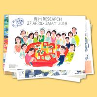 貴州research 2018 / 新居幸治 ほか