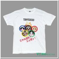 仔猫のデザインTシャツ(応援編) 着心地の良い定番Tシャツにアメリカンショートヘアの仔猫をモチーフに応援メッセージを演出したコミカルなデザイン