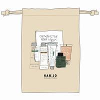 HANJO COLLECTION 巾着<L>