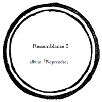 【music sheet】Ressemblance 2    ーalbum『Reprendre』ー