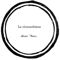【music sheet】わずかな愛 Le chrysanthème    ーalbum『fleur』ー