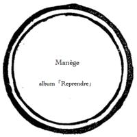 【music sheet】Manège    ーalbum『Reprendre』ー