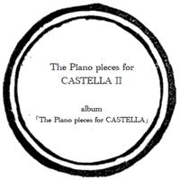 【music sheet】カステラのためのピアノ曲 Ⅱ     ーalbum『カステラのためのピアノ曲集』ー