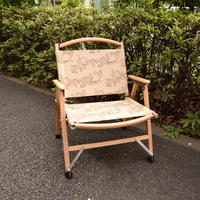 Hilander Wood Frame Chair Custom Cover Kit CAMO