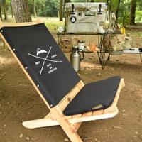 Relax Chair Cushion