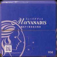 天然水  ミューバナディス 10L×2箱