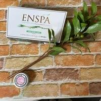 薬用酵素入浴剤 ENSPAエンスパ 10包入