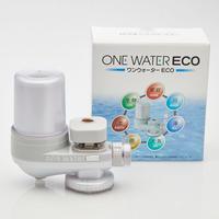 素粒水生成浄水器 ワンウォーターECO