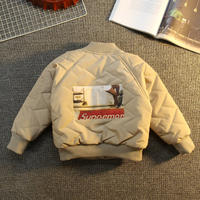 Back logo quilting jacket beige