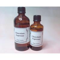 フレグランスオイル ~チョコレートエスプレッソ~ 50g