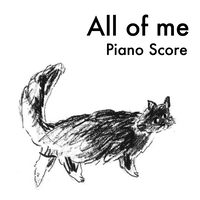 「All of me」ピアノ譜