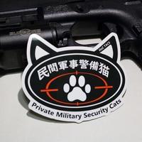 P.M.S.CATS Sticker