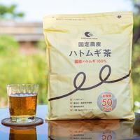 ハトムギ茶 50パック入り 国定農産