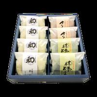 美作(みまさか)8食つゆ付き 麺セット (専用BOX入)