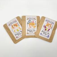 猫城主 さんじゅーろーコーヒー 3種セット