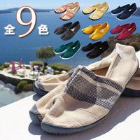 【レクサス岡山様ショールーム展示商品】足袋型コンフォートシューズ たびりら 丸五