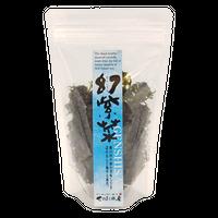 幻紫菜(げんしさい) せのお水産