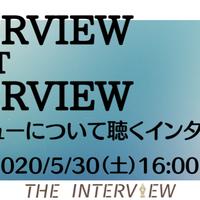【録画版】Vol.01 ゲスト:西村創一朗/株式会社HARES・複業研究家