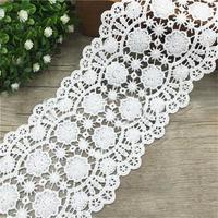 お花のウェーブ刺繍レース 8cm幅約85センチカット
