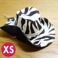 【A4・XS】頭囲約25cm 犬猫用帽子の型紙XSサイズ A4 PDF型紙