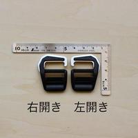 Metal Combo Tension Hook