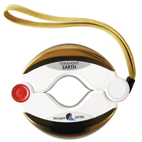 ゼロ磁場発生装置テラファイトアース