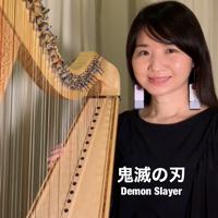 """【楽譜】炭治郎のうた「鬼滅の刃」Tanjiro's song """"Damon Slayer"""""""