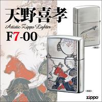 ZIPPO ライター 天野喜孝 F7-00 ファンタジー ジッポ