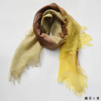 ぼかし染シルクウール・ガーゼ Mini 鶸茶×黄(ひわちゃ・き)