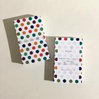 33d2_free 【カスタマイズ】オーダー名刺  ショップカード【100枚 】