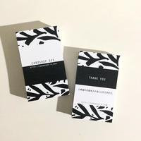 40d2_free 【カスタマイズ】オーダー名刺  ショップカード【100枚】