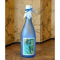 【数量限定】阿佐緒   涼やかな庭から  純米吟醸生酒