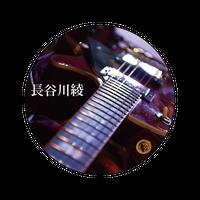 缶バッジ【ギター】